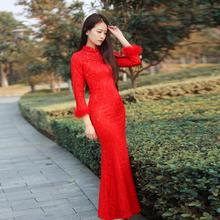送耳环 新娘敬酒服旗袍长款结婚礼服中式鱼尾蕾丝新款春夏旗袍