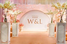 【韩式婚礼】等待最美的遇见,然后,与你共存