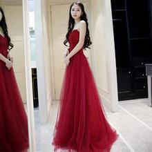 一字肩抹胸绑带酒红色新娘结婚长款敬酒服修身显瘦2017晚礼服