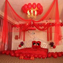 【全国包邮送礼包】婚房布置装饰创意新房拉花爱心浪漫网纱花球