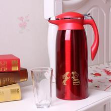 创意结婚庆用品喜庆热水瓶不锈钢内胆咖啡壶 新娘开水保温瓶