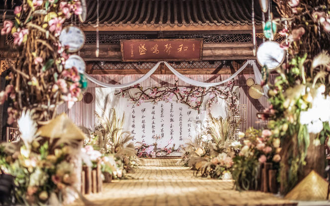 【诗侣】雅致中国风,悠悠花新中式室内灯光婚礼