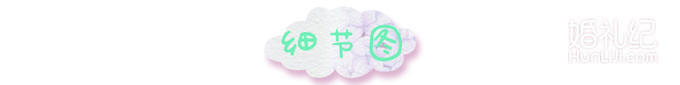 【MEET】樱花云