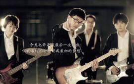 【原色菲林微电影&南京爱情故事&特别定制】特惠价