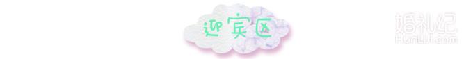【Meet】童话梦