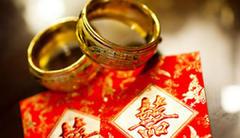 结婚必备金器