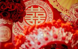 【经典】红金色中式 婚礼