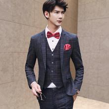 西服套装男三件套新郎结婚礼服韩版修身格子西装休闲青年伴郎英伦