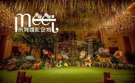 森系婚礼布置【Meet】爱丽丝梦游仙境2