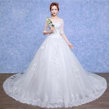 2017新款一字肩婚纱新娘长拖尾公主梦幻甜美宫廷结婚齐地婚纱