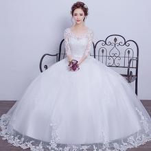 2017秋冬季新款婚纱礼服韩式一字肩齐地新娘结婚长袖双肩19