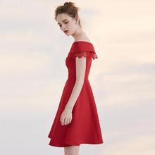 订婚结婚两穿!红色短款新娘敬酒服回门服小礼服连衣裙春装女