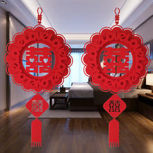 个性创意立体喜字门贴 婚庆无纺布结婚双喜 婚房卧室布置装饰用