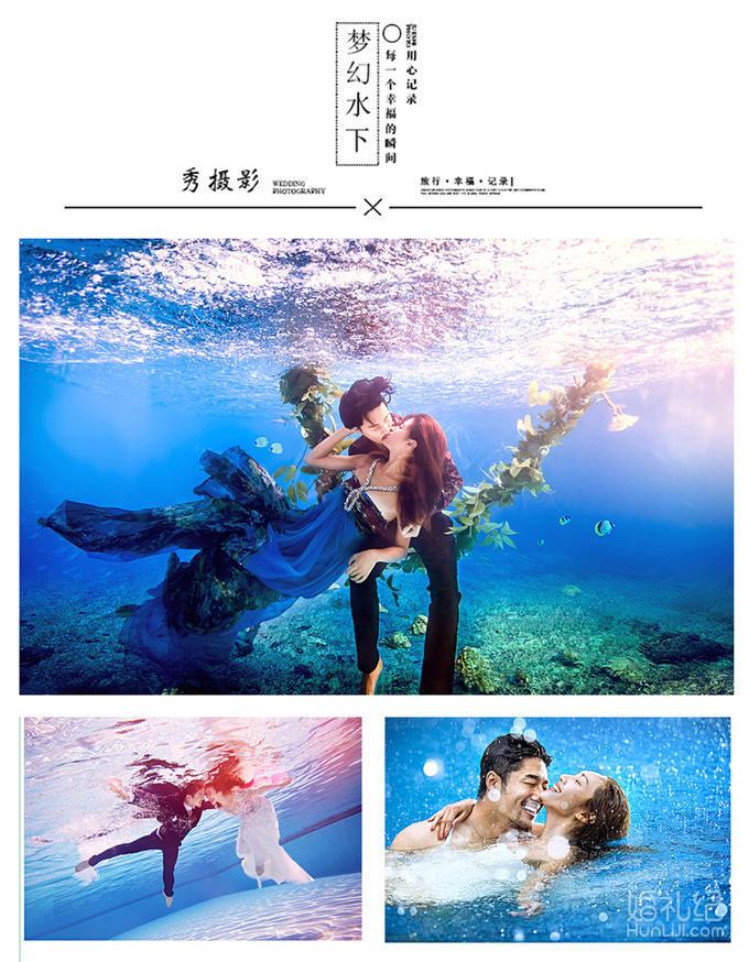 【游艇出海航拍】+璀璨夜景+马场+海景+微电影