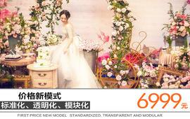 【蜜和婚礼】互联网婚礼新模式