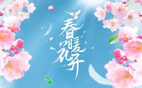 【推荐】【婚礼纪四周年庆】婚纱照爆款来了~不限套
