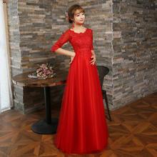 孕妇敬酒服2017新款春季新娘结婚红色高腰中长款长袖晚礼服
