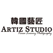 韩国艺匠ARTIZ STUDIO(天津店)