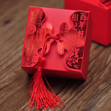 50个起批喜糖袋结婚用品中式喜糖盒中国风糖果盒子喜糖盒118