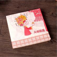 婚庆纸巾 交杯酒手帕纸一包20张  每张双层 一包的价格