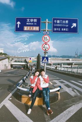 【时尚公路婚纱摄影】龚元成&李琳杰|千厮门大桥