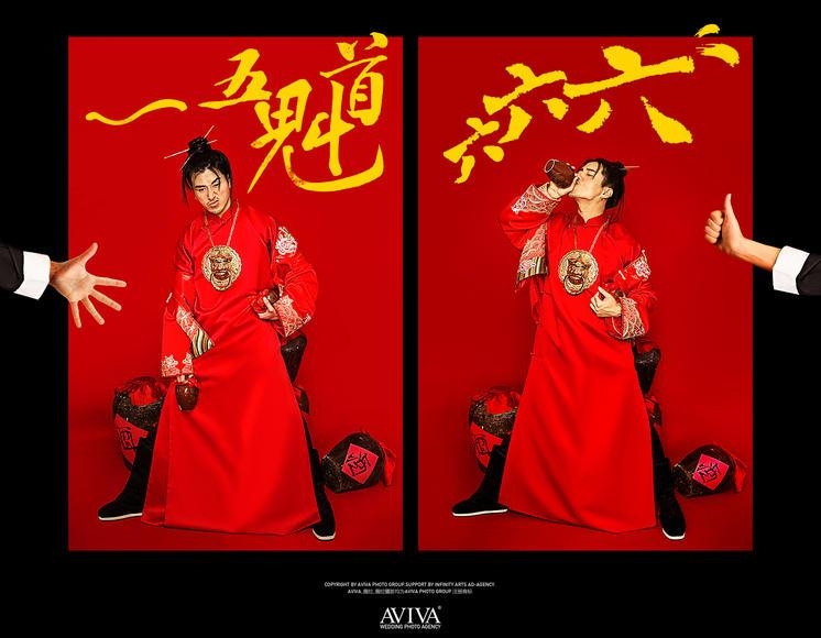 【薇拉摄影中式婚纱新样片】双喜记5