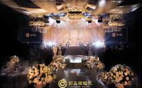 2016.12.25 陪伴·Accompany小清新韩式婚礼