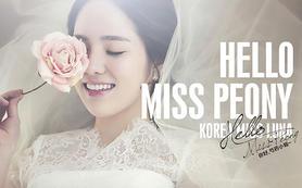 韩国Miss Luna 《你好,芍药小姐》系列