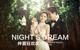韩国Miss Luna《 仲夏夜之梦III》系列