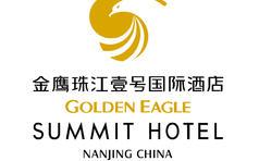 南京金鹰珠江壹号国际酒店