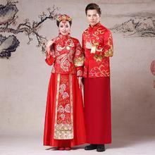 男女套装送头饰红盖头秀和服2017新款中式结婚嫁衣新娘敬酒服