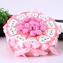 结婚婚庆婚礼欧式个性三角形蛋糕型喜糖盒子