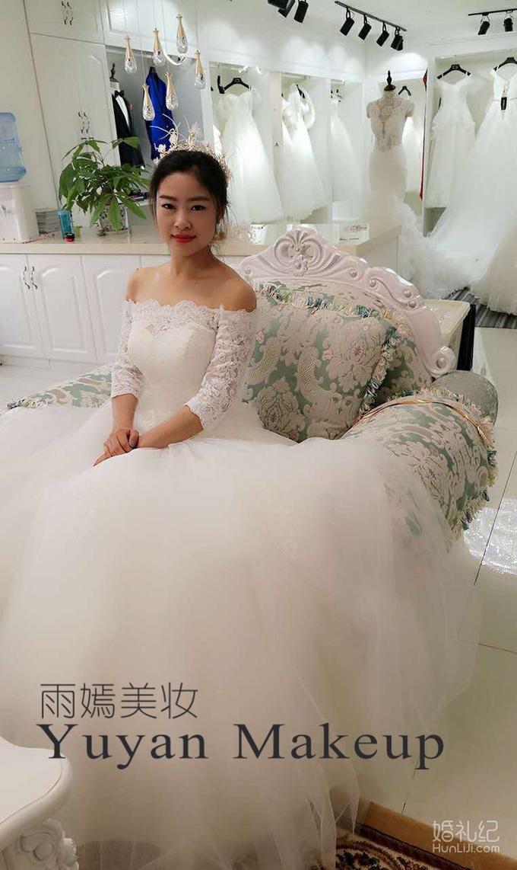 【爆款特惠】婚礼跟妆+婚纱