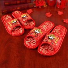 【包邮】情侣鞋子 结婚春秋红色婚房刺绣官人娘子开口拖鞋GRK