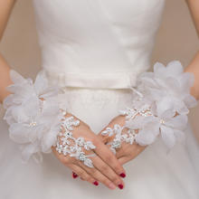 韩式新娘手套白色结婚婚纱长款蕾丝绣花露指钉珠婚礼手套结婚婚庆