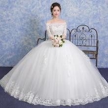 【送婚纱配饰8件套】新娘婚纱齐地2017新款韩式一字肩蓬蓬裙