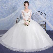 【送婚饰8件套】韩式V领中袖新娘婚纱