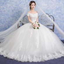 【送婚饰8件套】2017新款一字肩韩式甜美公主蓬蓬裙新娘婚纱