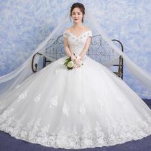 【送婚饰8件套】奢华韩式一字肩新娘婚纱