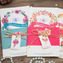 欧式卡片请柬 小清新结婚创意个性请帖 喜帖 免费打印6021