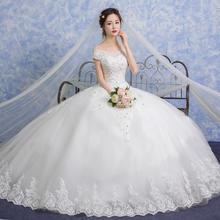 【送婚饰8件套】韩式一字肩新娘婚纱 唯美时尚美纱嫁衣