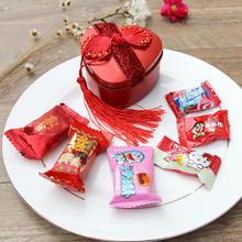 结婚成品 喜糖含糖盒包装
