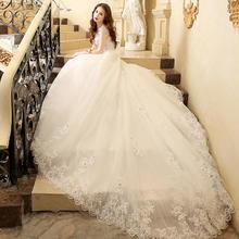 典恒新娘婚纱礼服2017新款一字肩拖尾婚纱韩式蕾丝定制大码
