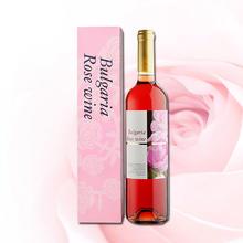 保加利亚进口 玫瑰酒 葡萄750ml 婚庆用酒喜酒