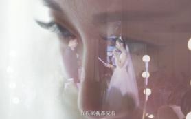 CALOR卡洛尔|婚礼故事|三机婚礼+航拍