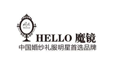 Hello魔镜高级婚纱礼服设计定制