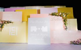 【彩色】马卡龙色鲜花婚礼