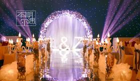 【星空婚礼】遇一片星空,择一人白头,不期尔遇期待与你不期而遇