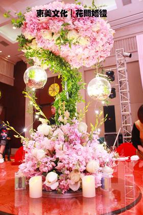 花间婚礼-唯美粉色系鲜花婚礼《粉红色的梦》