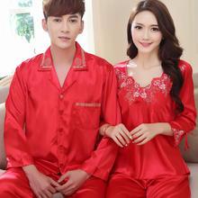 (情侣两件套)睡衣长袖丝绸男女新婚庆红色睡裙睡袍两件丝质套装